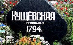Фото с сайта elektroremservis.narod.ru