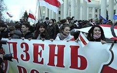 Акция протеста в Минске в 2009 году. Фото с сайта charter97.org