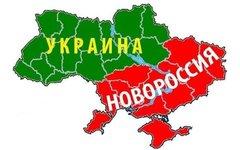 Изображение со страницы Павла Губарева в Facebook