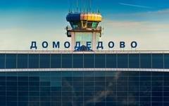 Фото с сайта domodedovo.ru