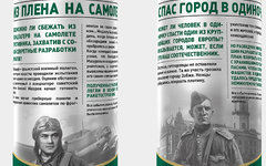 Фото с сайта istpravda.ru