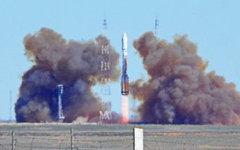 Фото с сайта federalspace.ru
