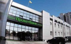 Фото с сайта privatbank.ua