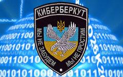 Обещание от КиберБеркут.