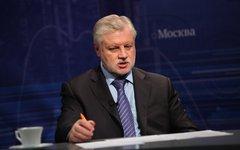 Сергей Миронов © KM.RU, Кирилл Зыков