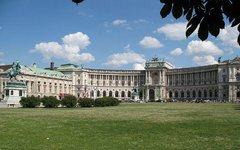 Штаб-квартира ОБСЕ в Вене. Фото с сайта wikipedia.org