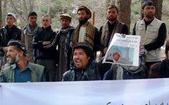 Митинг в Кабуле. Фото с сайта afghanistan.ru