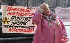 Альбина Петрова на бессрочном пикете в столице © KM.RU, Алексей Белкин