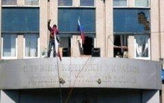Российский триколор на здании СБУ в Луганске. Фото с сайта obzor.lg.ua