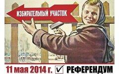 Изображение из Твиттера @NOVORUSSIA2015
