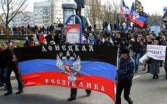Сторонники федерализации на митинге в Донецке. Стоп-кадр с видео в Youtube