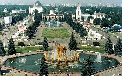 ВВЦ. Фото с сайта vvcentre.ru