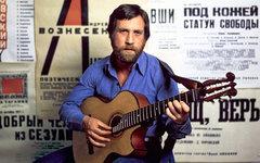 Владимир Высоцкий © РИА Новости, Валерий Плотников