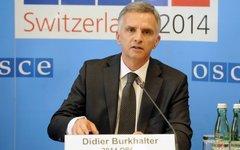 Дидье Буркхальтер. Фото с сайта osce.org