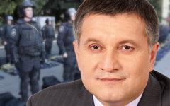 Арсен Аваков. Коллаж © KM.RU