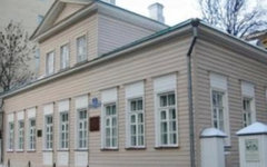 Дом-музей М.Ю. Лермонтова. Фото с сайта mos.ru