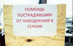 Фото пользователя Twitter @Jenia_Nosova