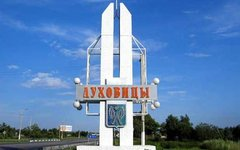 Фото с сайта podmoskvoi.ru