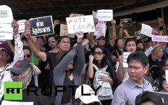 Протестующие в Бангкоке. Кадр телеканала Russia Today