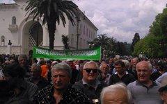 Участники оппозиционного митинга. Фото пользователя Twitter @GiloNora