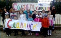 Митинг детей в Славянске. Фото с сайта slavgorod.com.ua