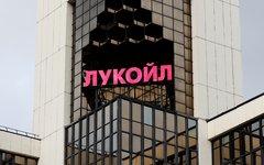 Здание компании «ЛУКОЙЛ» © KM.RU, Алексей Белкин