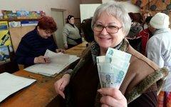 Крымчане получают пенсию в рублях © РИА Новости, Михаил Воскресенский