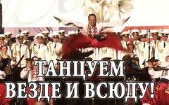 Кадр из клипа «александровцев» «Москали скачут гопак»