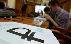Новый символ рубля © РИА Новости, Евгений Биятов