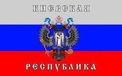 Изображение со страницы сообщества КНР во «ВКонтакте»