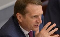 Сергей Нарышкин © РИА Новости, Владимир Федоренко