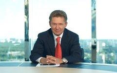 Алексей Миллер. Фото с сайта gazprom.ru