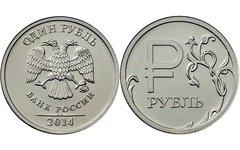 Обычные монеты с новым символом рубля. Фото с сайта cbr.ru