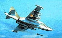 Су-25. Фото с сайта mod.mil.by