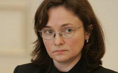 Эльвира Набиуллина. Фото с сайта kremlin.ru