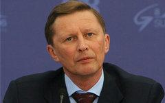 Сергей Иванов. Фото с сайта kremlin.ru