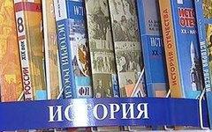 Фото с сайта ufanet.ru