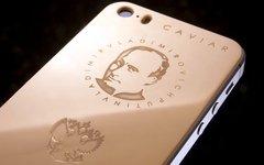 iPhone патриота версии Caviar Phone. Фото пресс-службы компании