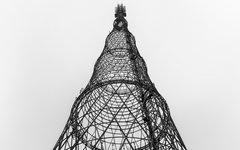 Шуховская башня. Фото пользователя Flickr Sergey Norin