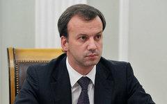 Аркадий Дворкович. Фото с сайта kremlin.ru