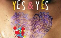 Фрагмент постера к фильму «Да и Да»