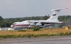 Самолет Ил-76 МЧС России. Фото с сайта mchs.gov.ru
