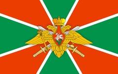 Флаг пограничной службы ФСБ России