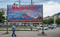 Предвыборный плакат в Цхинвале © РИА Новости, Михаил Мокрушин