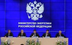 Совещание Минэнерго РФ. Фото с сайта minenergo.gov.ru