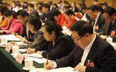 Фото с сайта npc.gov.cn