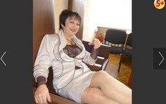 Фото с личной страницы в социальной сети Оdnoklassniki.ru