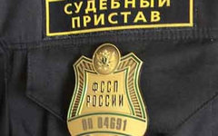 Фото с сайта fssprus.ru