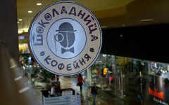 Фото с сайта shoko.ru