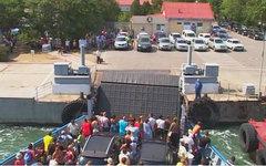 Фото с сайта pereprava.com.ua